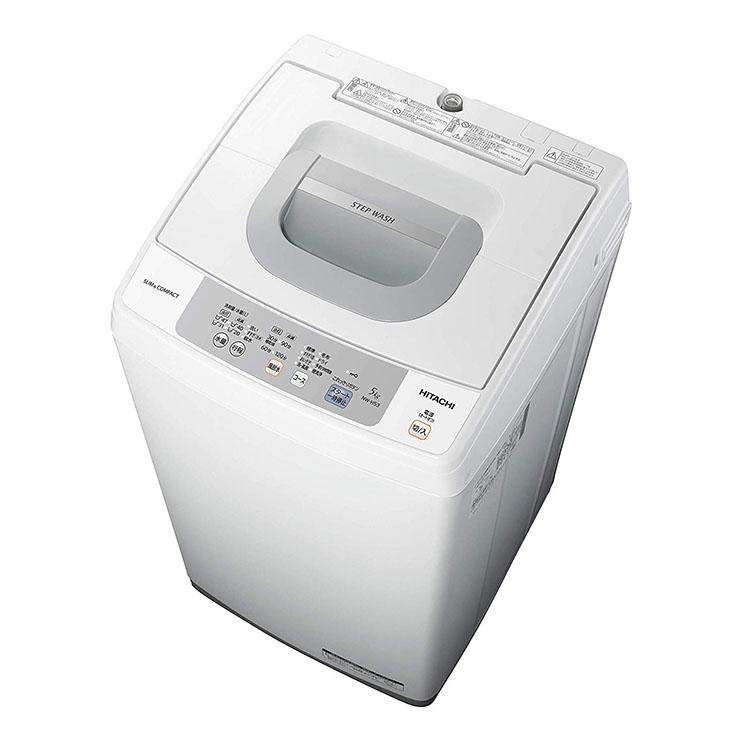 日立 全自動洗濯機 5.0kg NW-H53-W ピュアホワイト 風乾燥 コンパクト 一人暮らし 洗濯機 HITACHI(代引不可)【送料無料】
