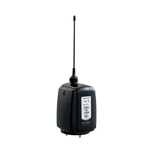 パトライト コントロールユニット送信機 PWS-TTN-W