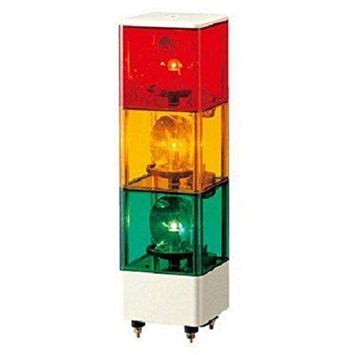 パトライト 積層回転灯赤・黄・緑 KJ-310-RYG