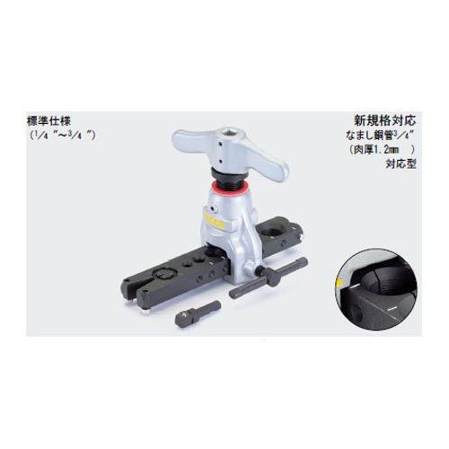 タスコ フレアーツール電動ドリル兼用 TA550DB