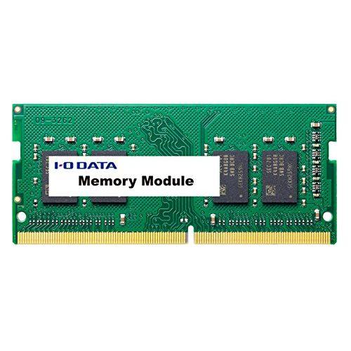 アイ・オー・データ PC4-2400(DDR4-2400)対応ノートPC用メモリー 8GB SDZ2400-H8G