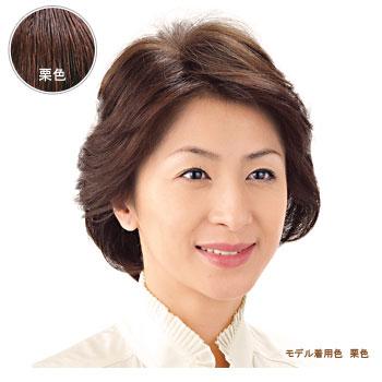 おしゃれヘアピース HPN-130A栗色