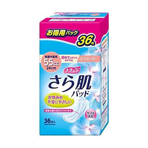 ナチュラ さら肌パッド 快適中量用 36枚【尿モレが少し気になる方】