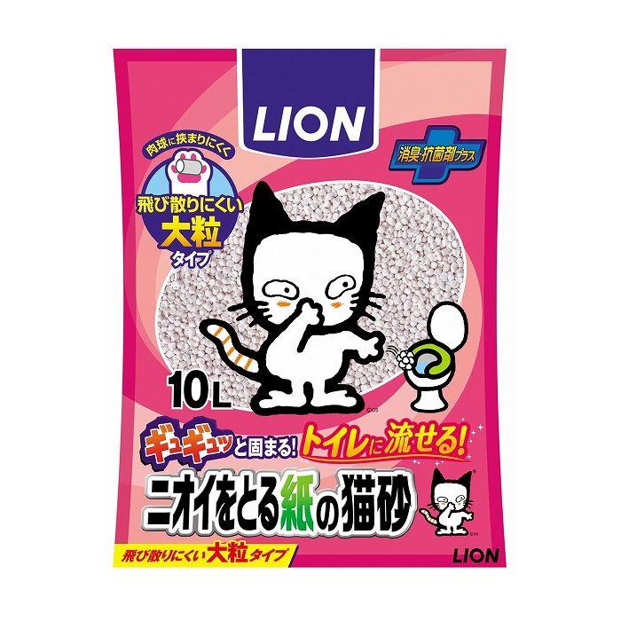 ライオン商事 LION 10L ニオイをとる紙の猫砂 ◆在庫限り◆ 新着