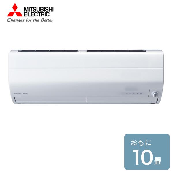 三菱 ルームエアコン MSZ-ZW2819S-W ピュアホワイト 三菱電機(MITSUBISHI) 霧ヶ峰 Zシリーズ 冷暖房 10畳用 エアコン 200V仕様【送料無料】