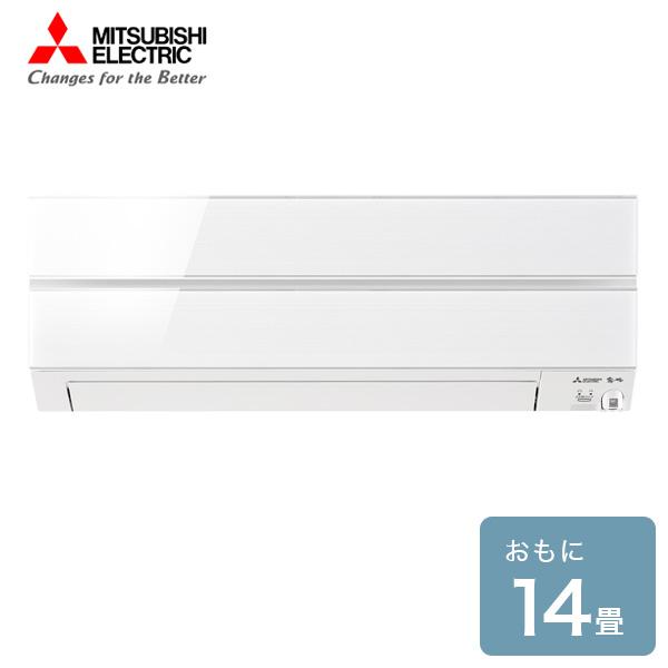 三菱 ルームエアコン MSZ-S4019S-W パウダースノウ 三菱電機(MITSUBISHI) 霧ヶ峰 Sシリーズ 冷暖房 14畳用 エアコン【送料無料】