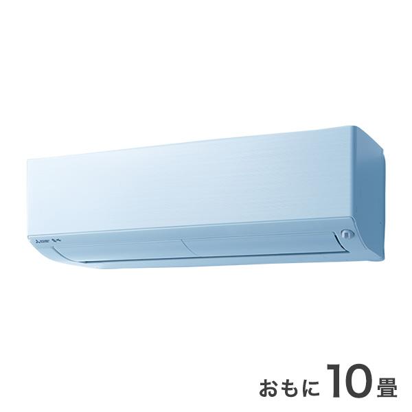 三菱 ルームエアコン MSZ-XD2820S-W【送料無料】