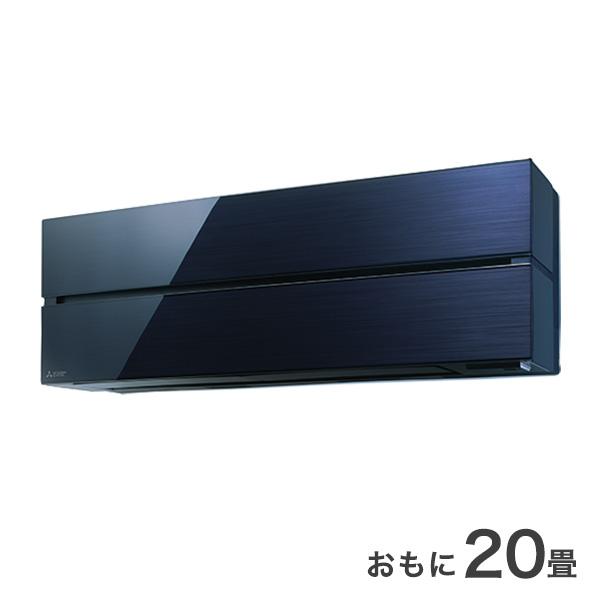 三菱 ルームエアコン MSZ-FL6320SK ブラック 冷暖房 主に20畳【送料無料】