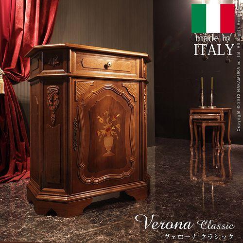 ヴェローナクラシック サイドボード 幅80cm イタリア 家具 ヨーロピアン アンティーク風(代引き不可)【送料無料】