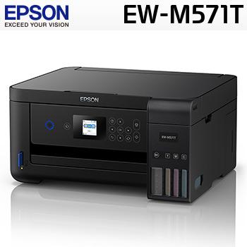 エプソン A4カラーインクジェットプリンター 複合機 EW-M571T【送料無料】