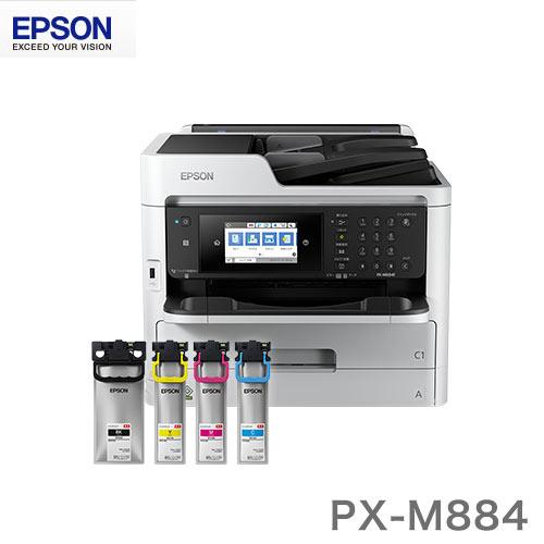 エプソン ビジネスインクジェット複合機 PX-M884F プリンター【送料無料】