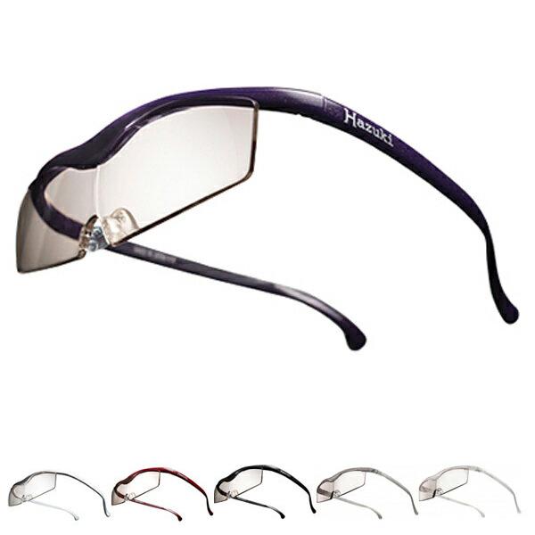 Hazuki ハズキルーペ コンパクト カラーレンズ 1.32倍 6色 メガネ型ルーペ 拡大鏡 老眼鏡 ブルーライト対応【送料無料】