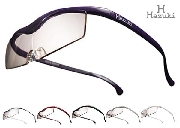 【ボトルおまけ付】 Hazuki ハズキルーペ コンパクト カラーレンズ 1.6倍 6色 メガネ型ルーペ 拡大鏡 老眼鏡 ブルーライト対応【送料無料】