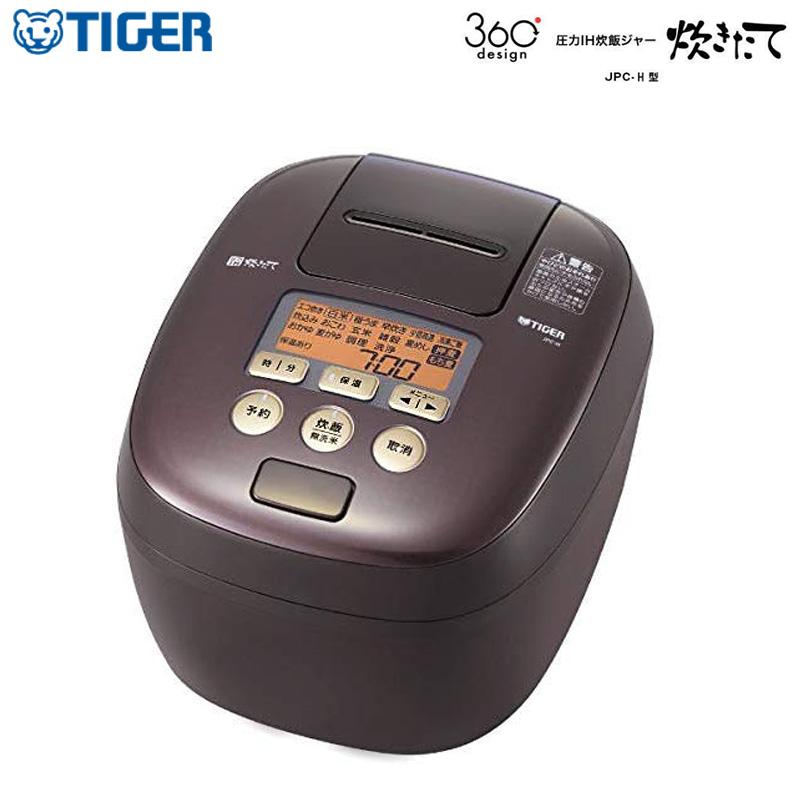 【おまけ付】タイガー魔法瓶 圧力IH炊飯ジャー 5.5合 炊きたて JPC-H100TP ディープブラウン 炊飯器 土鍋コーティング【送料無料】
