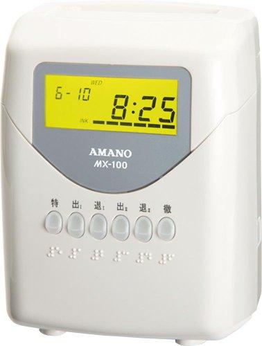 超激安 タイムレコーダー MX−100 アマノアマノ タイムレコーダー MX-100, 3-PEACE:b25af313 --- kventurepartners.sakura.ne.jp