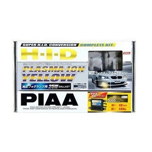経典ブランド PIAA 純正フォグライト用HIDオールワンインキット プラズマイオンイエロー2800K H3/H3c HH189SB, ムロウムラ e9a0a47e