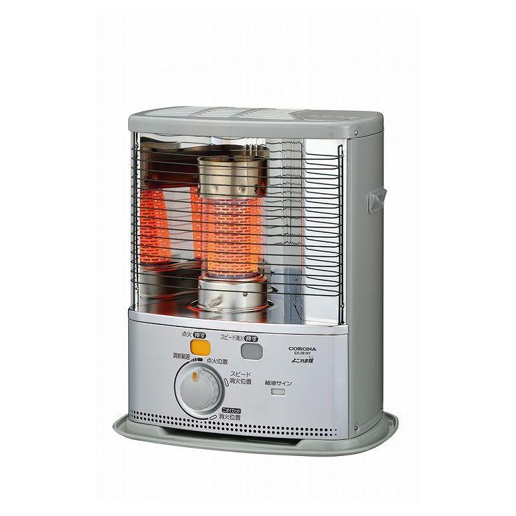石油ストーブ 暖房 SX-2819Y(S) よごれま栓タンク 暖房器具(代引不可)【送料無料】