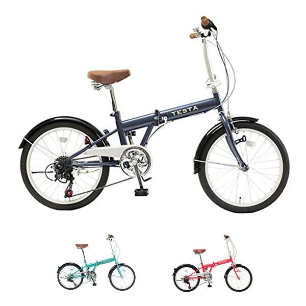 【送料無料】TESTA 折りたたみ自転車 20インチ シマノ製6段ギア 折り畳み 折畳 TESTA 折りたたみ自転車 20インチ シマノ製6段ギア(代引不可)【送料無料】