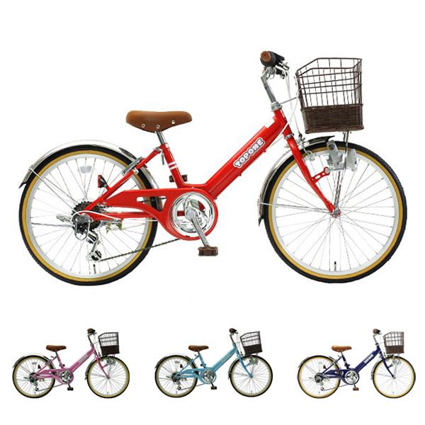 TOPONE 自転車 子供用 20インチ シマノ製6段ギア ライト 前カゴ 鍵付(代引不可)【送料無料】