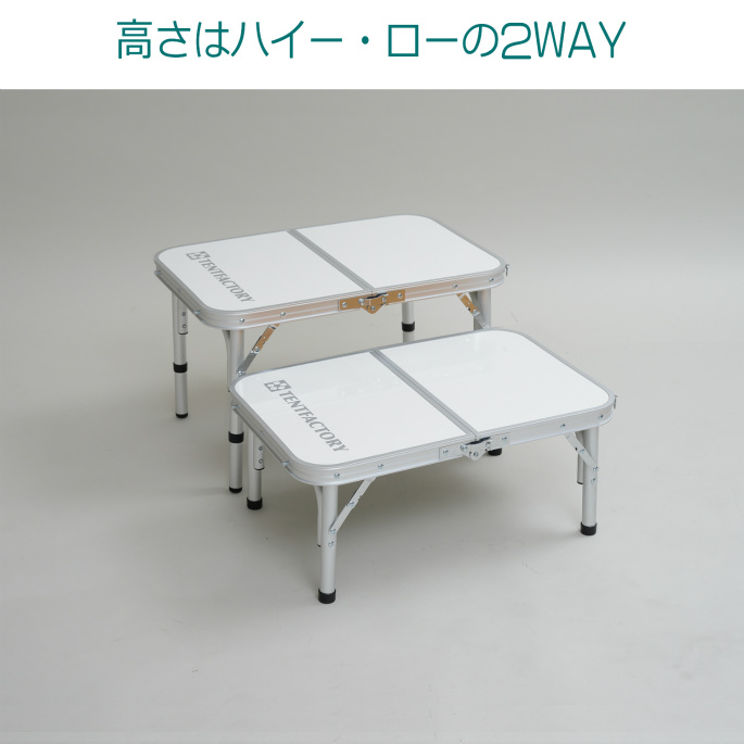 デュアルフォールディングテーブル6040M ホワイト(代引不可)