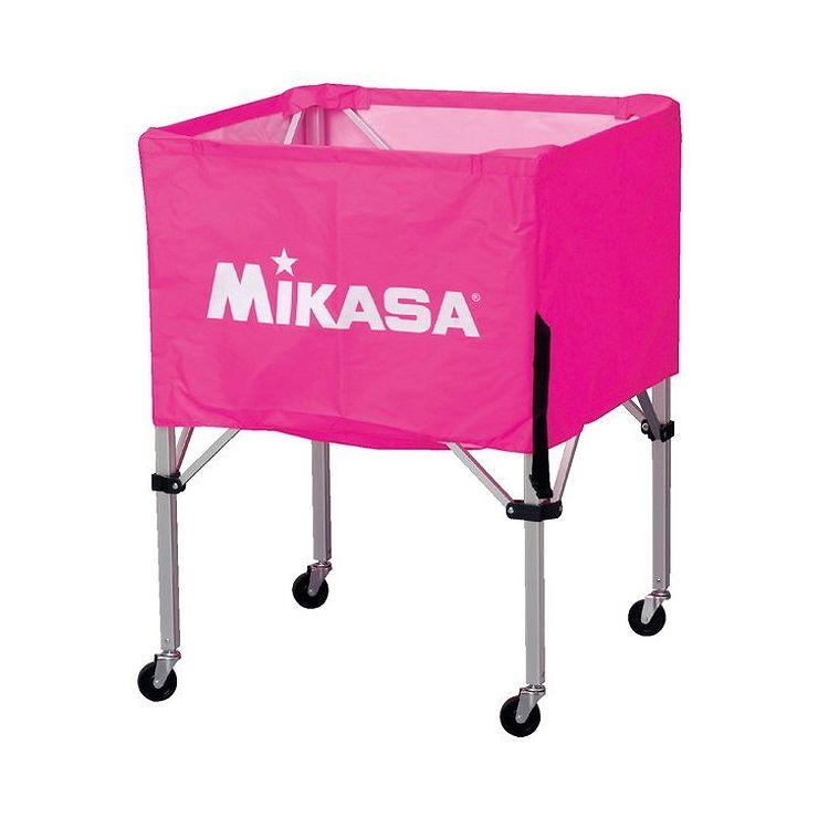 ミカサ(MIKASA) 器具 ボールカゴ 箱型・中(フレーム・幕体・キャリーケース3点セット) BCSPS 【カラー】ピンク【送料無料】