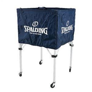 SPALDING スポルティング ボール カートバスケットボール 63-763Z【int_d11】