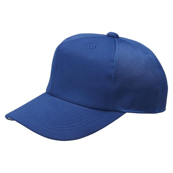ZETT 毎日続々入荷 ゼット ニット後メッシュベースボールキャップ 六方 BH161A 野球 優先配送 ベースボール カラー JFREE サイズ 53~56cm ロイヤルブルー 2500 ニット後メッシュキャップ