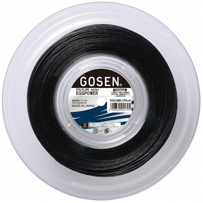 GOSEN(ゴーセン) エッグパワー17 200Mロール ブラック TS1012BK【送料無料】