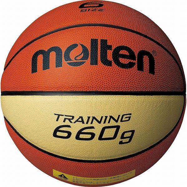モルテン(Molten) トレーニング用ボール6号球 トレーニングボール9066 B6C9066【送料無料】