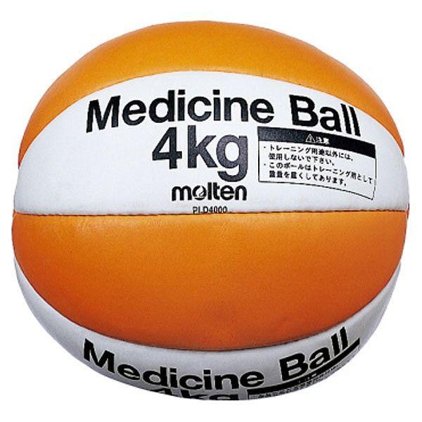 モルテン(Molten) メディシンボール メディシン PLD4000【送料無料】
