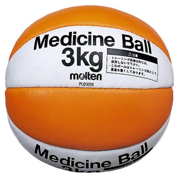 モルテン(Molten) メディシンボール メディシン PLD3000【送料無料】【S1】