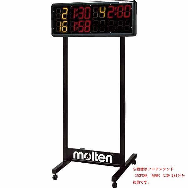 モルテン(Molten) ハンドボール退場タイマー 表示盤 HSTDP【送料無料】