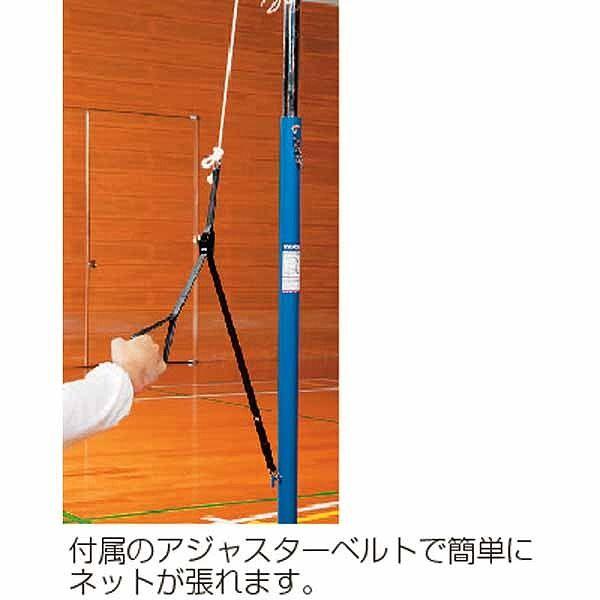 モルテン(Molten) ソフトバレーボール支柱 BMPON【送料無料】