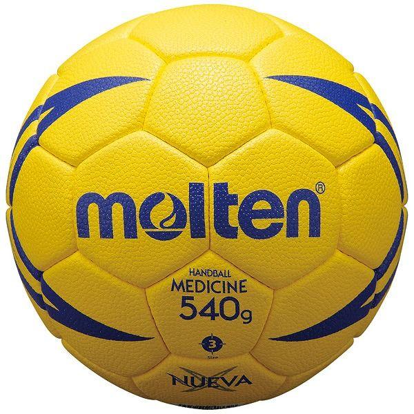 モルテン(Molten) ハンドボール1号球 トレーニング用ボール ヌエバX9200 H1X9200【送料無料】【S1】