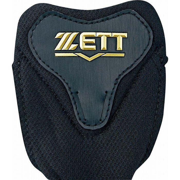 ZETT(ゼット) 埋込みスパイク スーパーグランドジャック BSR2786 ブラック×ブラック 28.5 cm