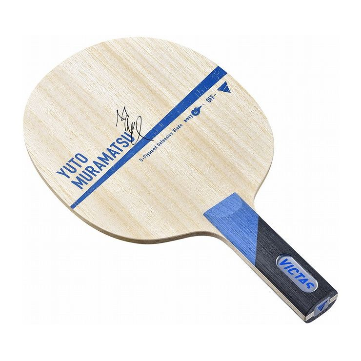 VICTAS(ヴィクタス) 卓球ラケット VICTAS YUTO MURAMATSU ST 27905【送料無料】
