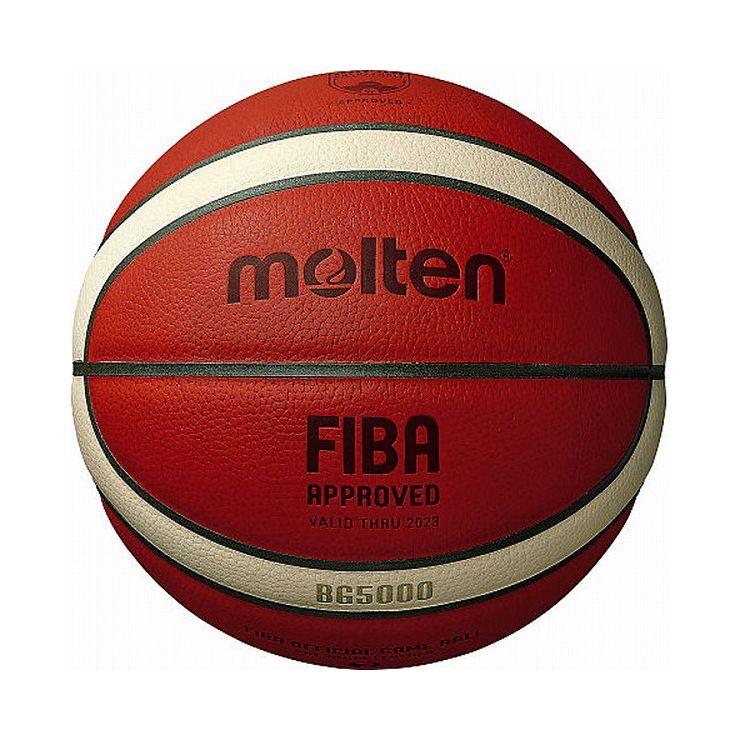 モルテン(Molten) molten モルテン バスケットボール7号球 BG5000 FIBA OFFICIAL GAME BALL(代引不可)【送料無料】