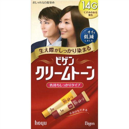 <title>ビゲン 売れ筋ランキング クリームトーン 14G S1</title>