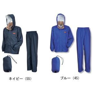カジメイク エントラントレインスーツ L 7200 ネイビー(55)【送料無料】