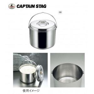 CAPTAINSTAG キャプテンスタッグ 3層鋼つる付寸胴鍋23cm M-8604