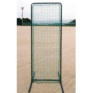 BX77-82防球ネット フロントサイドネット(代引き不可)