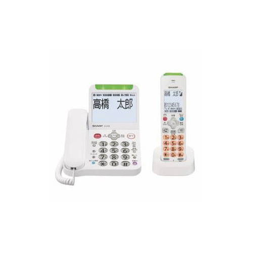 送料無料 SHARP シャープ 送料無料 デジタルコードレス電話機 子機1台 ホワイト系 JD-AT90CL 代引不可 春の新作続々