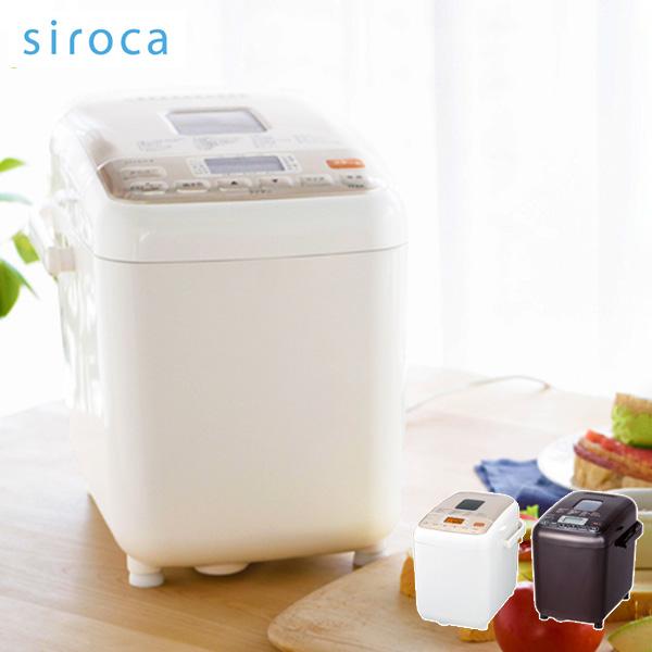 ホームベーカリー 餅 シロカ siroca SHB-712 全自動ホームベーカリー パン チーズ ヨーグルト バター ジャム 餅つき機 もちつき機【送料無料】lucky5days