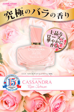 Cassandra rose intense EDP (perfumes and fragrances) P11Apr15
