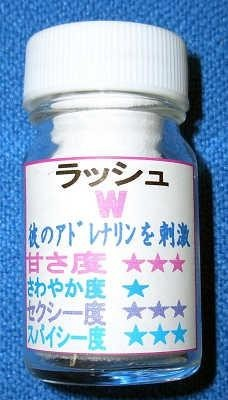redimarugurittoshupurimu EDT(香星期三/芬芳)