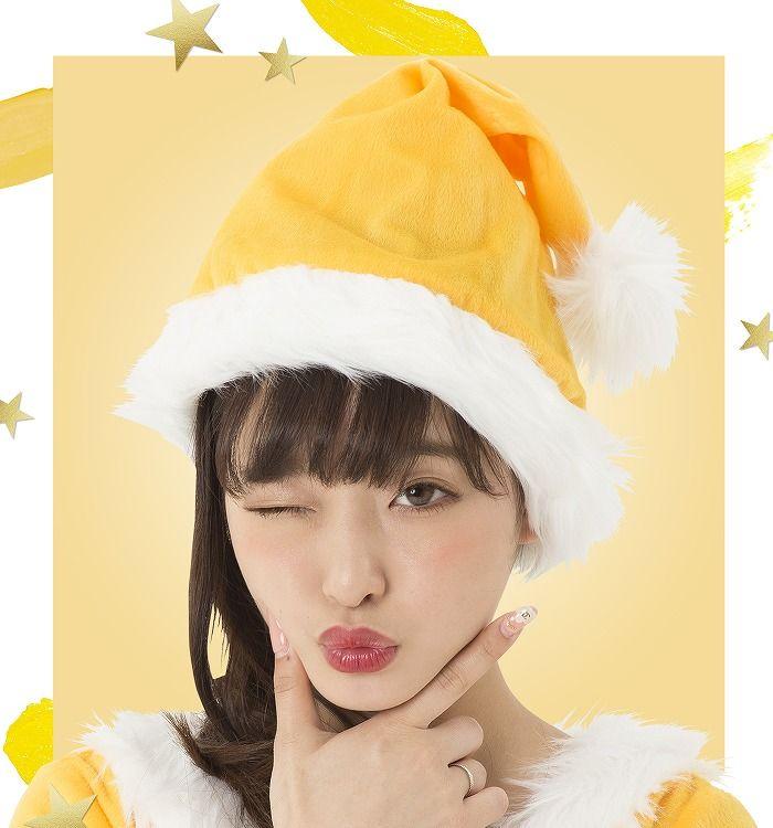 <title>サンタ帽子 イエロー クリスマス コスプレ コスチューム サンタクロース サンタコスチューム サンタ衣装 サンタ帽 帽子 小物 サンタ小物 代引不可 ランキングTOP5</title>