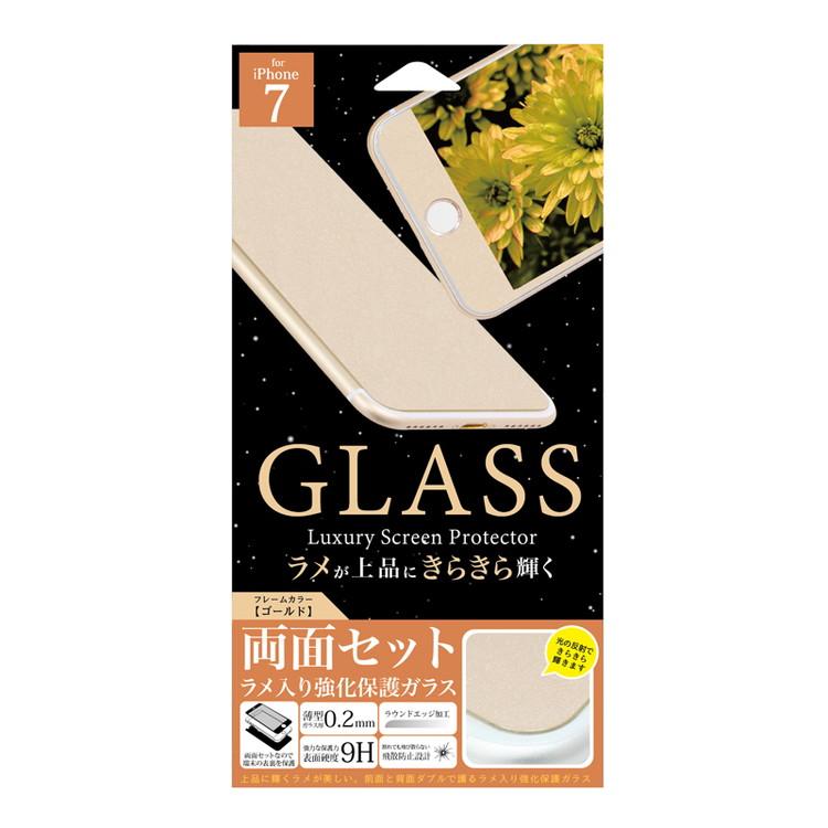 iPhone7専用 ラメ入り強化保護ガラス 両面セット ファッション通販 訳あり品送料無料 iPhone7 ブラック Gi7-SC1GD