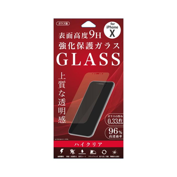 iPhoneX専用 強化保護ガラス9H ハイクリア Gi8-CL 激安 激安特価 送料無料 2020 新作 iPhoneX