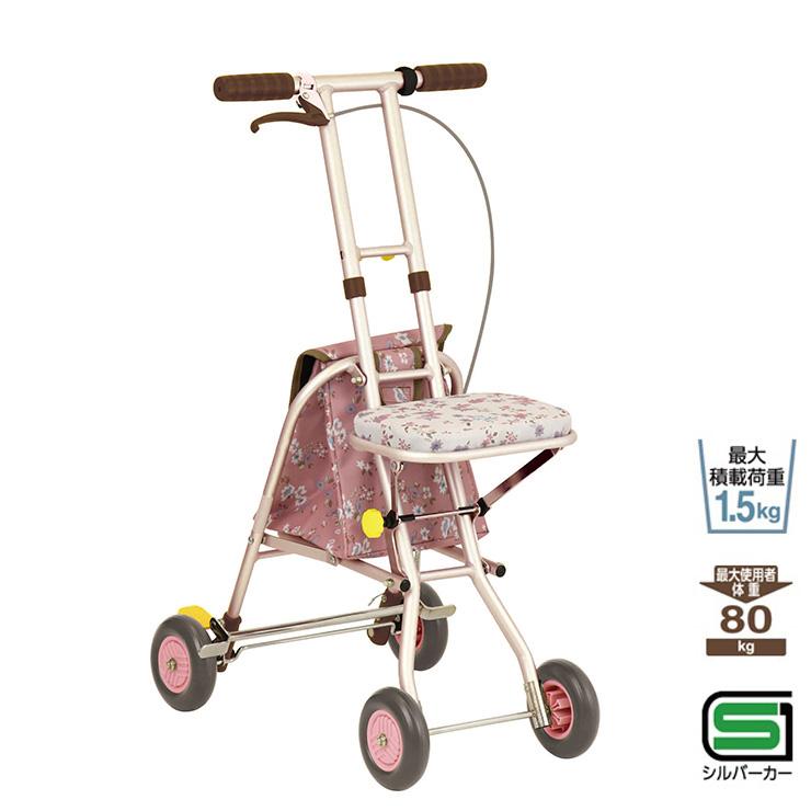 幸和製作所 TacaoF テイコブ プチカ SICP01-PK ピンク シルバーカー 介護 福祉【送料無料】
