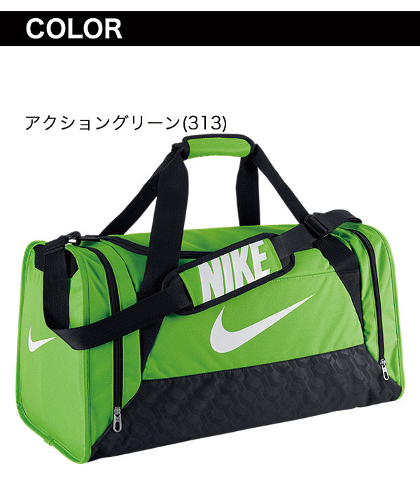 9cd7008f41 6 Nike Brasilia Duffel M ba4629 62L DUFFEL M BRASILIA 6 Boston bag bag  sports bag large